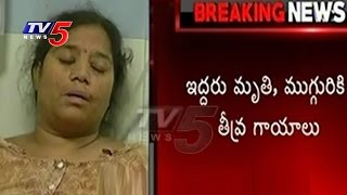 House Collapsed In Guntur | 2 Dead, 3 in Critical Stage | TV5 News