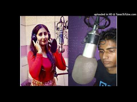 Nepali Ringtone फोन आयो  Ft Anju Pantha & Lekhnath Niraula