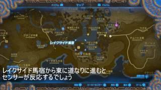 レジェンド・オブ・ザ・シ-カ- シーズン2 第15話