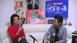 Recorded on 2016/02/10 だらーり生放送、北海道に旅行する企み。ヘンプ...