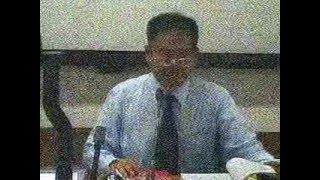 วิธีพิจารณาความอาญา1 (6/10) เทอม1/2558 #Sec2 รามฯ