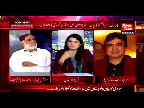 Abb Takk - Tonight With Fereeha Ep 359 - 16 August 2016