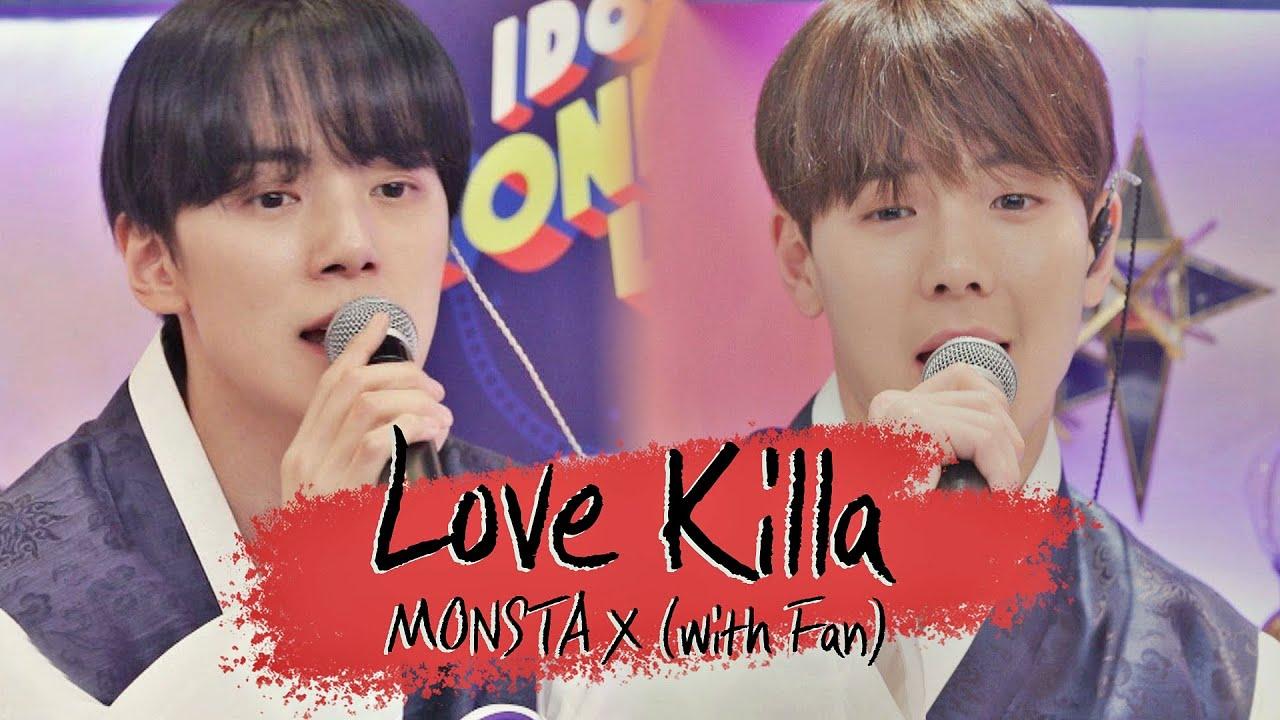 [숏클립] 몬베베를 연모💕하는 유생 몬엑이들의 무대 'MONSTA X (with Fan) - Love Killa'♪ (IDOL WONDERLAND)