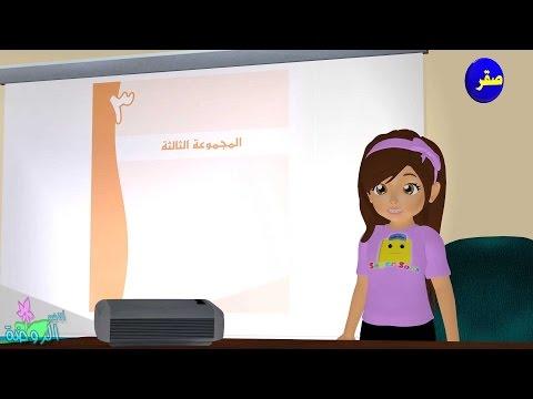 هيا-نتعلم---كتاب-لغتي---كتاب-التهيئة-والاستعداد-الصف-الأول-الابتدائي-المجموعة-الثالثة
