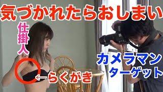 7月6日発売「夢みるイノセンス」 デジタル写真集予約はこちらから https...