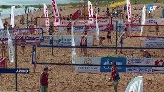 Великом Новгороде примет III Всероссийский детский фестиваль пляжного волейбола