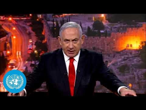 🇮🇱 Israel - Prime Minister Addresses General Debate, 75th Session