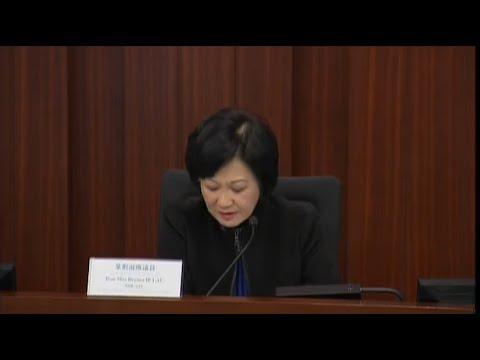 Establishment Subcommittee (2014/01/08)