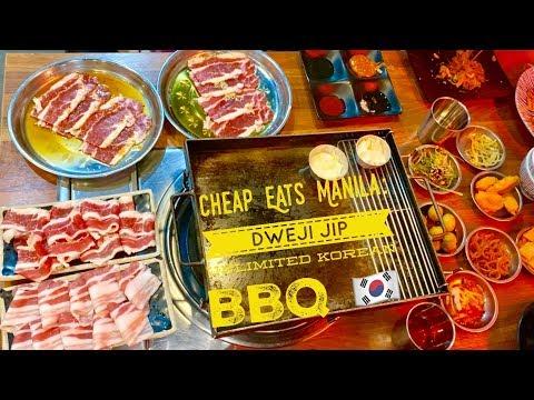 Cheap Eats Manila: Dweji Jip Unlimited Korean BBQ Samgyeopsal Woosamgyup Makati
