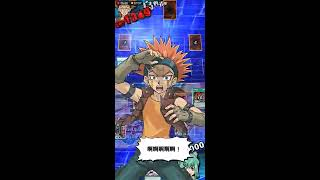 How to get crow duel links videos / Page 5 / InfiniTube