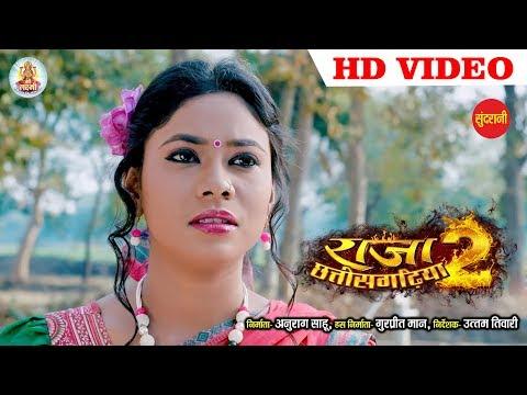 Comedy Scene    Raja Chhattisgarhiya - 2    Superhit Chhattisgarhi Movie Clip - 2019