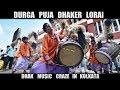 Durga Puja DHAK Craze || Dhaker Lorai 2019 || Dhak Music || Kolkata
