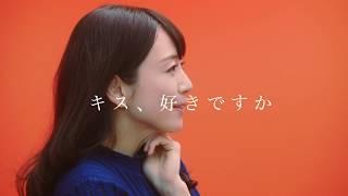 グラビアアイドル園都「キス、好きですか?」 園都 検索動画 23