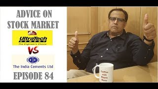Best Stocks | Share Market | Stock Market In Hindi | Coffee with Share Guru | EPISODE - 84