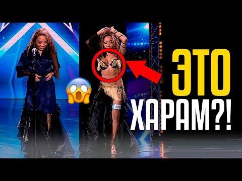 😱ЭТО ХАРАМ?! ТАНЕЦ ЖИВОТА ВЗОРВАЛ ЗАЛ! Азика Мусаева из Казахстана и ее Восточные Танцы!