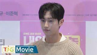 [풀영상] 진영(Jinyoung) '내안의 그놈' 언론 시사회(박성웅, 이수민, 이준혁) [통통TV]