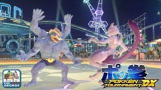 Pokken Tournament DX Domina y Subir de rango en el Verde de la Liga (Nintendo Interruptor de modo de Juego)