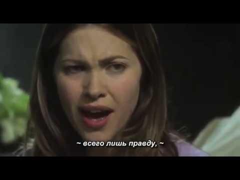 Убежище (Sanctuary) сезон 4 серия 8 Эбби и Хелен