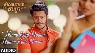Ninna Raja Nannu Nanna Rani Neenu Full Audio Song Seetharama Kalyana | Nikhil Kumar, Rachita Ram