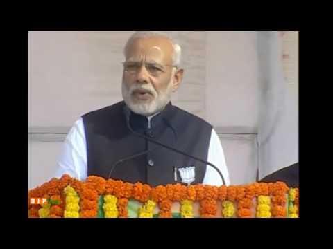 PM Shri Narendra Modi addresses public meeting in Ghaziabad, Uttar Pradesh : 08.02.2017