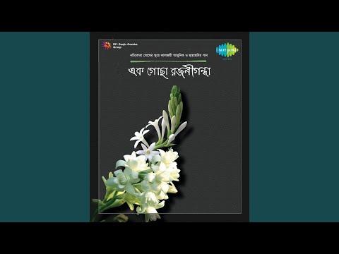Hare Krishna Hare Krishna Raga Desh
