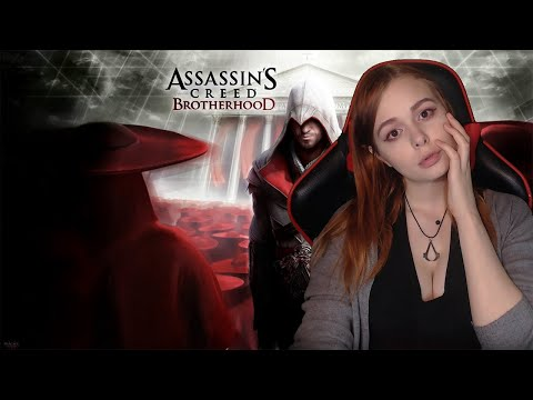 Assassin's Creed: Brotherhood прохождение Финал