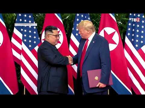 Корея. Наследники раскола. Специальный репортаж