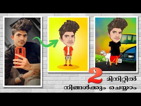 Trending Photo Editing Malayalam   Caricature Photo Editing   Cartoon Photo   Miniature Photo