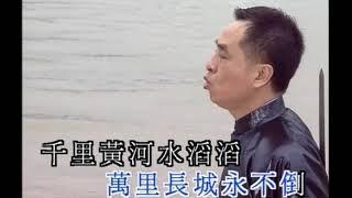 葉振棠 -  大俠霍元甲 [MV] (葉振棠經典電視劇主題曲 Karaoke DVD)