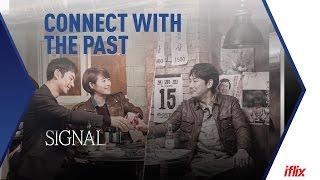 Signal Trailer