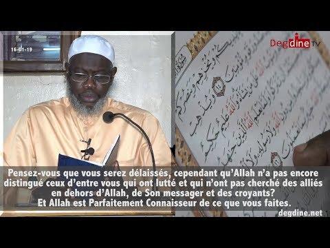 Tafsir du 16 01 19 | Sourate 009 At-Tawbah | Verset 014 à 026 | Imam Hassan SARR H.A