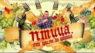 «Птица  От филе до фарша» Куриные котлетки с креветками с соусом субиз и полентой кулинарная програм