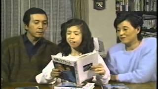 1989年12月にニュースプラス1で放送されました。
