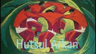 Гуцульський Танець Аркан / Hutsul Arkan - Ukrainian Folk Dance by Anastasia ArtWayMusic