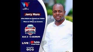 #LIVE: JERRY MURO EXCLUSIVE INTERVIEW NA SPORTS ARENA - FEBRUARY 26. 2020