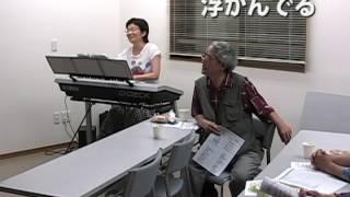 「この街で」作詞:新井満、作曲:新井満&三宮麻由子 2013年8月24日 心...