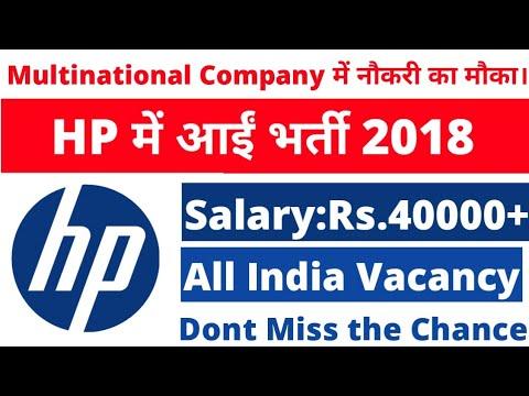 Lastest Jobs 2018 - HP Recruitment 2018 - Graduates Vacancy | Hewlett Packard Recruitment 2018