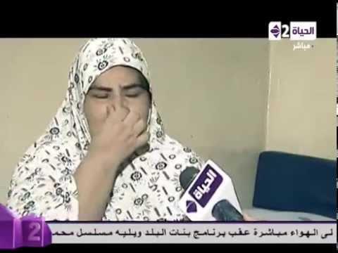 بنات البلد – تقرير مؤثر مع أحد ضحايا عملية تحويل المسار – Banat El-Balad