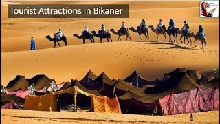 Places to visit in Bikaner | Picnic spot & Tourist Attraction | Rajasthan Tourism India Travel