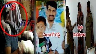 స్వాతి-రాజేష్ క్రైమ్ డైరీ! | Police Arrests Swathi Lover Rajesh | TV5 News