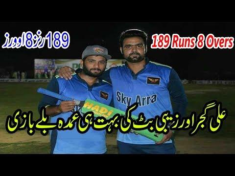 Zabi Butt Ali Gujjar Best Batting In Dadyal Azad Kashmir