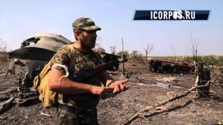 Разгром украинских войск в Степановске. Часть 2