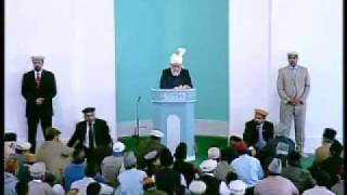 Friday Sermon : 28th August 2009 - Part 7 (Urdu)