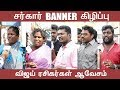 Vijay Fans Emotional Response For Removing Banners | Sarkar Issue | Vijay