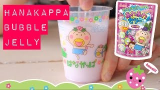 Japans Snoep - Hanakappa Bubble Jelly Diy Candy Kit Popin Cookin - Mostcutest.nl