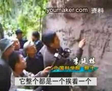 法轮功弘传和中共灭亡均藏预言,不是巧合 (MTV)