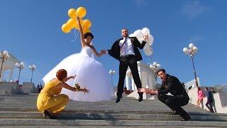 Свадьба. Сборы