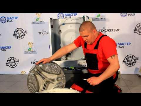 Замена подшипников в стиральной машине Samsung | Master-plus.com.ua