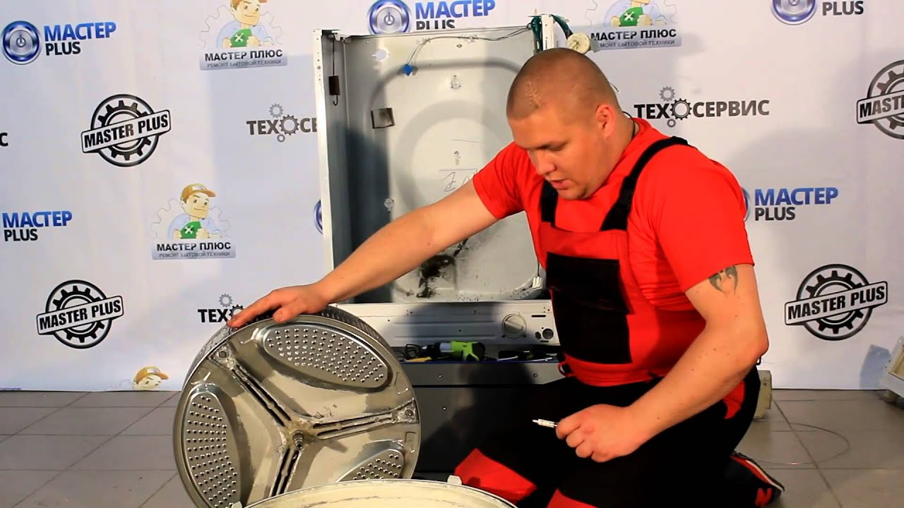 Замена ТЭНа в стиральной машине LG | Master-Plus.com.ua - YouTube