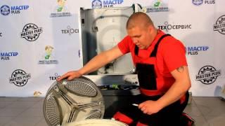 Замена подшипников в стиральной машине Samsung | Master-plus.com.ua(Видео обзор Замена подшипников в стиральной машине Samsung. При ремонте были использованы следующие запчасти..., 2014-06-21T02:11:36.000Z)